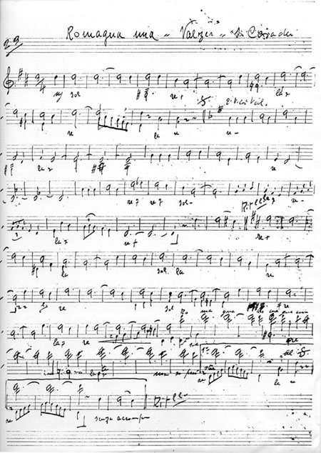 Allegra fisarmonica